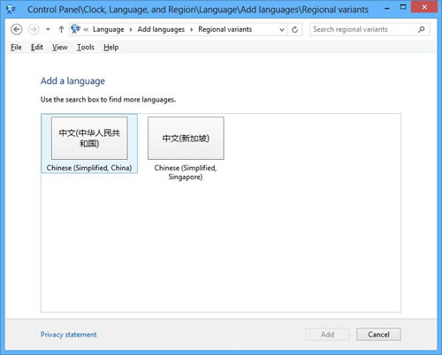 language-add-languages-regional-variants-chinese-cp-win8